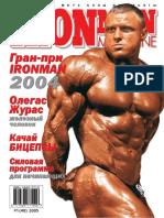 Ironman 40, 2005
