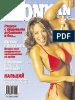 Ironman 38, 2004