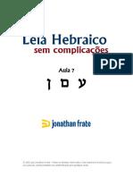 Aulas Hebraico