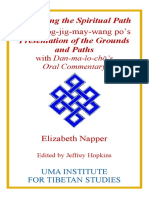 Presentation of the Grounds and Paths, translated by Elizabeth Napper