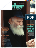 Derher - Tishrei 5780