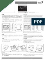 Johnson Control Digital Thermostat 602Q-B01A-NB T8200-TB20-9JS0