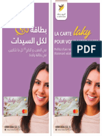 Carte Femme Depliant Laky