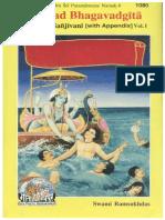 Sadhak-Sanjeevini-English.pdf