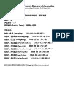 82-01.54.456200-1.4 i15血气生化分析仪使用说明书 (西班牙语)-ES.pdf