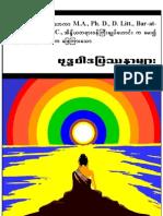 Buddhism Problems_AriyaDhamma