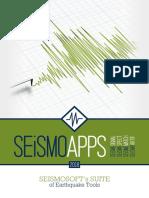 C.3. Brosur Seismosoft