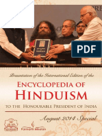 August 2014 Encyclopedia Special