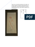 pontocho kaburenjo tenugui 先斗町歌舞練場の手拭い