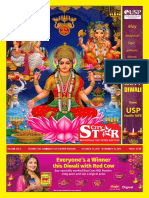 CITY STAR Newspaper Diwali 2019 Edition