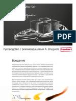 Geo Expert Instrukciya PDF