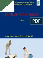Bhd Upt Pkm Naga Rantai