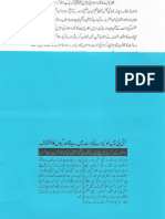 Aqeeda Khatm e Nubuwwat AND ISLAM-Pakistan-KE-DUSHMAN_221711