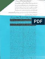 Aqeeda Khatm e Nubuwwat AND ISLAM-Pakistan-KE-DUSHMAN_222119