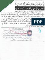 Aqeeda Khatm e Nubuwwat AND ISLAM-Pakistan-KE-DUSHMAN_222218