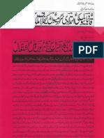 Aqeeda Khatm e Nubuwwat AND ISLAM-Pakistan-KE-DUSHMAN_222950