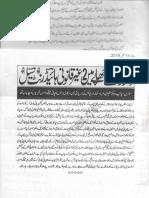 Aqeeda Khatm e Nubuwwat AND ISLAM-Pakistan-KE-DUSHMAN_223257