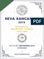 Seva Sangamam 2019 Dossier