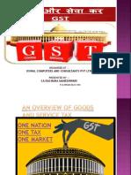 Gst Overview Rachana 1