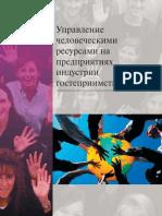 20 (1).pdf