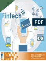 Fintech - Data Privacy HK