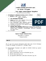 AA13-EBA(Tam)30.pdf