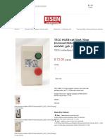 TECO HUEB-11K Start_Stop Enclosed Motor Starter