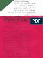 Aqeeda Khatm e Nubuwwat AND ISLAM-Pakistan-KE-DUSHMAN_220828