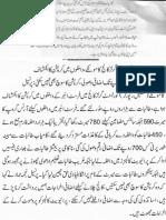 Aqeeda Khatm e Nubuwwat AND ISLAM-Pakistan-KE-DUSHMAN_220935