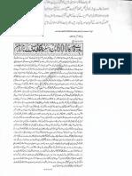 Aqeeda Khatm e Nubuwwat AND ISLAM-Pakistan-KE-DUSHMAN_222537