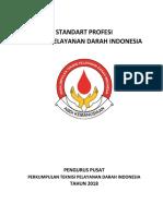 Standar Profesi Teknisi Pelayanan Darah Indonesia