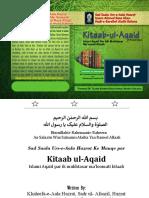 Kitab-ul-Aqaid Roman
