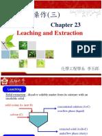 單元操作PPT- chapter 23(平).pdf