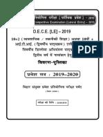 PROS_DECE[LE]19.pdf