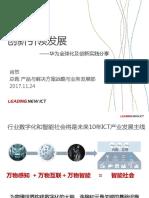 Huawei - 5g Slides