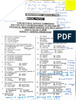PPSC Past Papers 2018