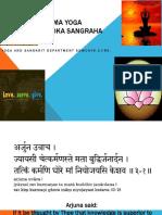 Karma Yoga Shloka Sangraha