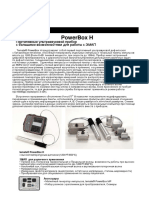 Temate PowerBox H-Liflet