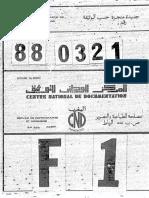 Droit Administratif Marocain