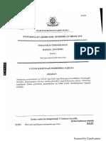 63EA.pdf