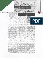Aqeeda Khatm e Nubuwwat AND ISLAM-Pakistan-KE-DUSHMAN_220630