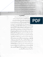 Aqeeda Khatm e Nubuwwat AND ISLAM-Pakistan-KE-DUSHMAN_221257