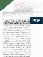 Aqeeda Khatm e Nubuwwat AND ISLAM-Pakistan-KE-DUSHMAN_222727