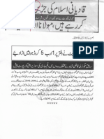 Aqeeda Khatm e Nubuwwat AND ISLAM-Pakistan-KE-DUSHMAN_222851