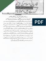 Aqeeda Khatm e Nubuwwat AND ISLAM-Pakistan-KE-DUSHMAN_223106