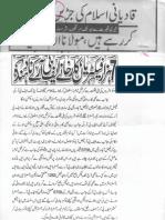 Aqeeda Khatm e Nubuwwat AND ISLAM-Pakistan-KE-DUSHMAN_223520