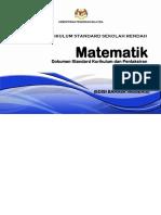 DSKP-KSSR-Semakan-2017-Tahun-3-Matematik-DLP