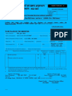 indent for purchase a material