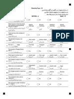 Chemistry paper pattern