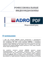Новая Презентация Kazakhstan